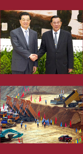 : Chinese President Hu Jintao meets host Cambodian Prime Minister Hun Sen and photo of construction site of Chinese Stung Tatai Hydropower Dam project