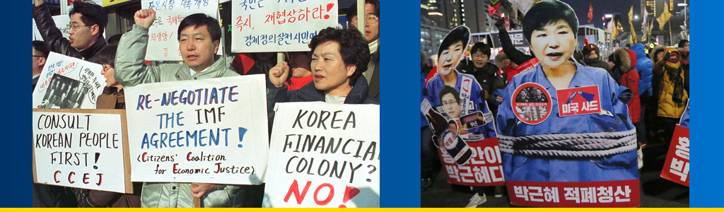 The IMF austerity recipe for growth after the Asian financial crisis prompted protests; South Korea has seen growth since, but is still wracked by inequality, corruption and protests