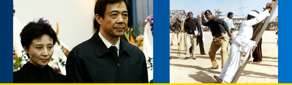 Chinese leader Bo Xilai, with wife Gu Kailai, and Pakistani commoner being flogged