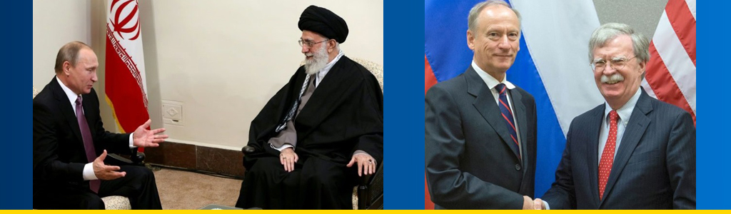 Russian President Vladimir Putin meets Iranian Supreme Leader Ayatollah Khamenei in 2015; US National Security Adviser John Bolton meets Russian counterpart Nikolai Patrushev in 2018